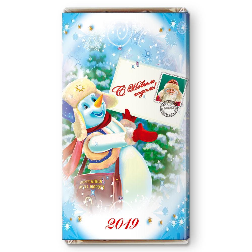 Майл открытка от деда мороза, открытки рождество
