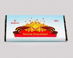 Шоколадная открытка 23 февраля москва