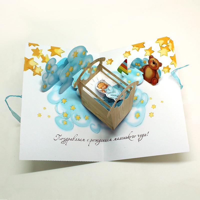 Открытки новым, креативные открытки с рождением ребенка