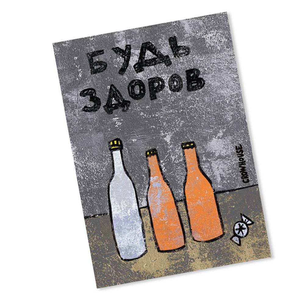 Рождественская открытка, открытки для бутылок