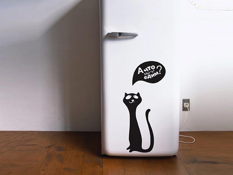 прикольные наклейки на холодильник картинки выше