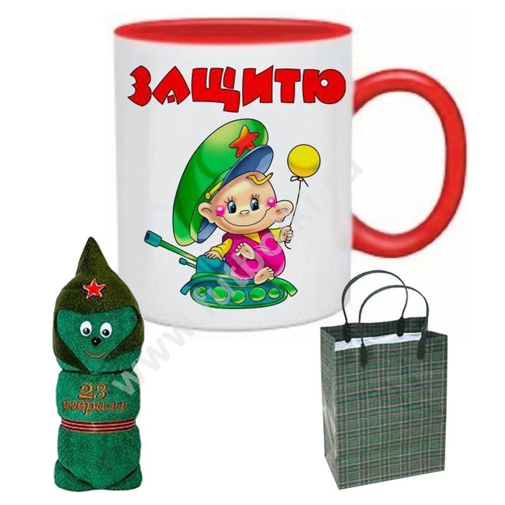 ❶Тематические подарки на 23 февраля детям|Турнире посвященном дню защитника отечества|37 Best Подарки. Идеи images | Gift ideas, Creative gifts, Gifs|Редактировать страницу|}