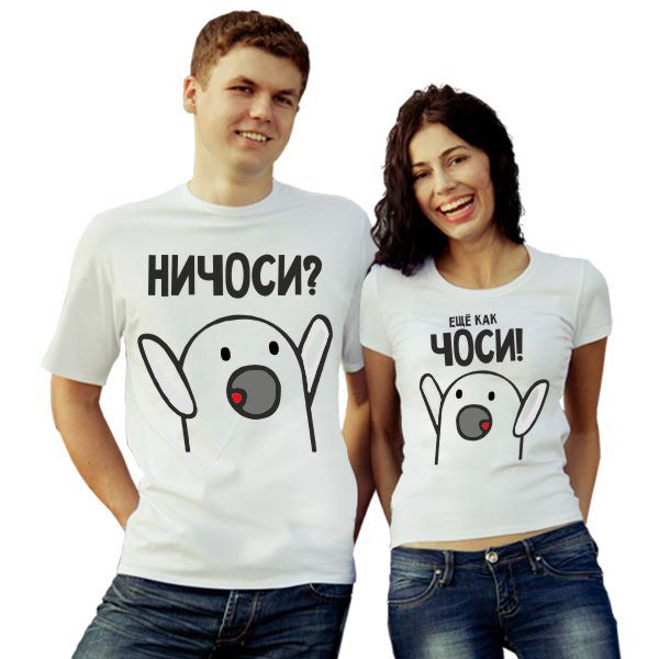 парные футболки для влюблённых фото