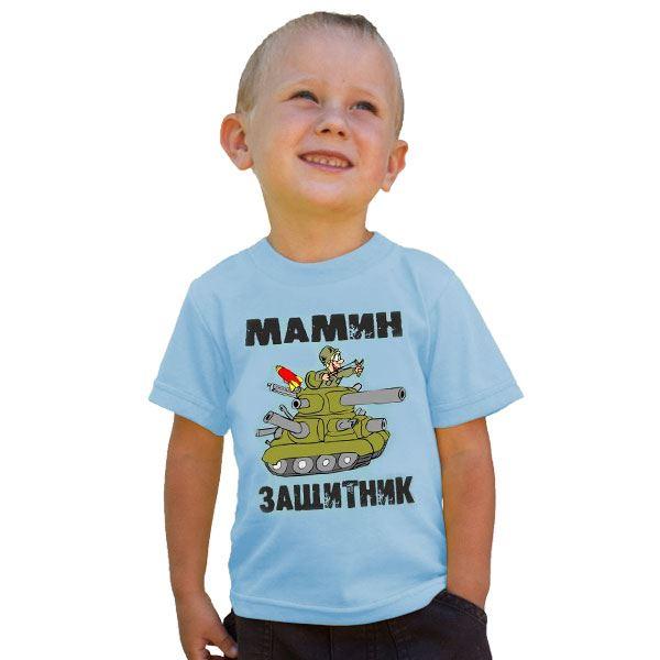 ❶Детские футболки на 23 февраля Зайчик поздравляет с 23 февраля Ta med dig hunden - Eriksöre Camping Öland Футболка T-bolka 140, черная }