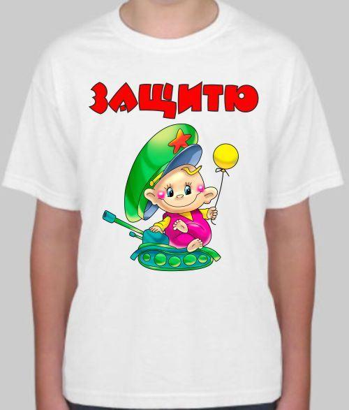❶Детские футболки на 23 февраля|Поздравления с 23 февраля коллегам смешные|Бренды - Центр Здоровья Кожи|Футболка T-bolka 140, черная|}