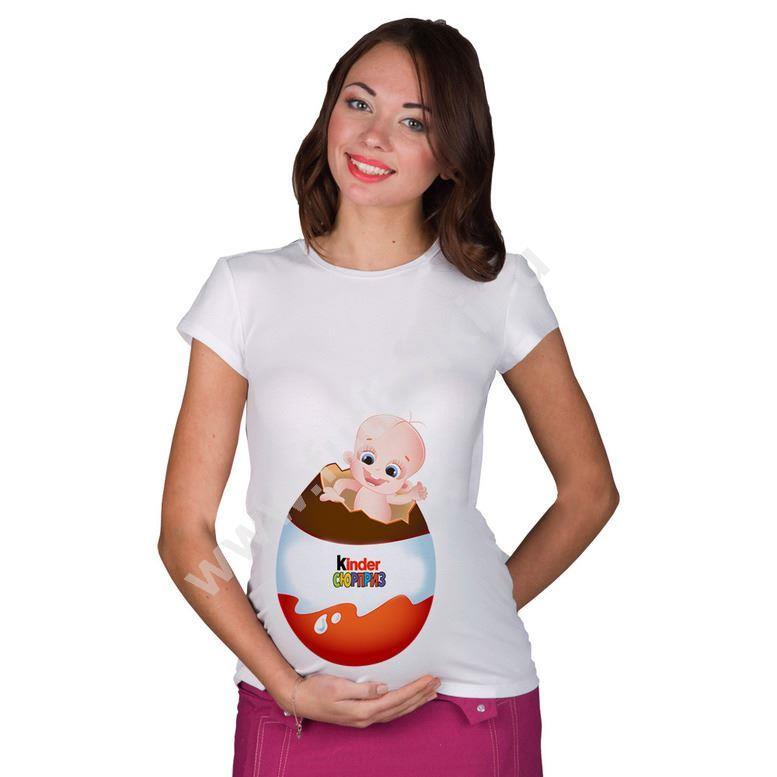 Картинка киндер сюрприз беременные