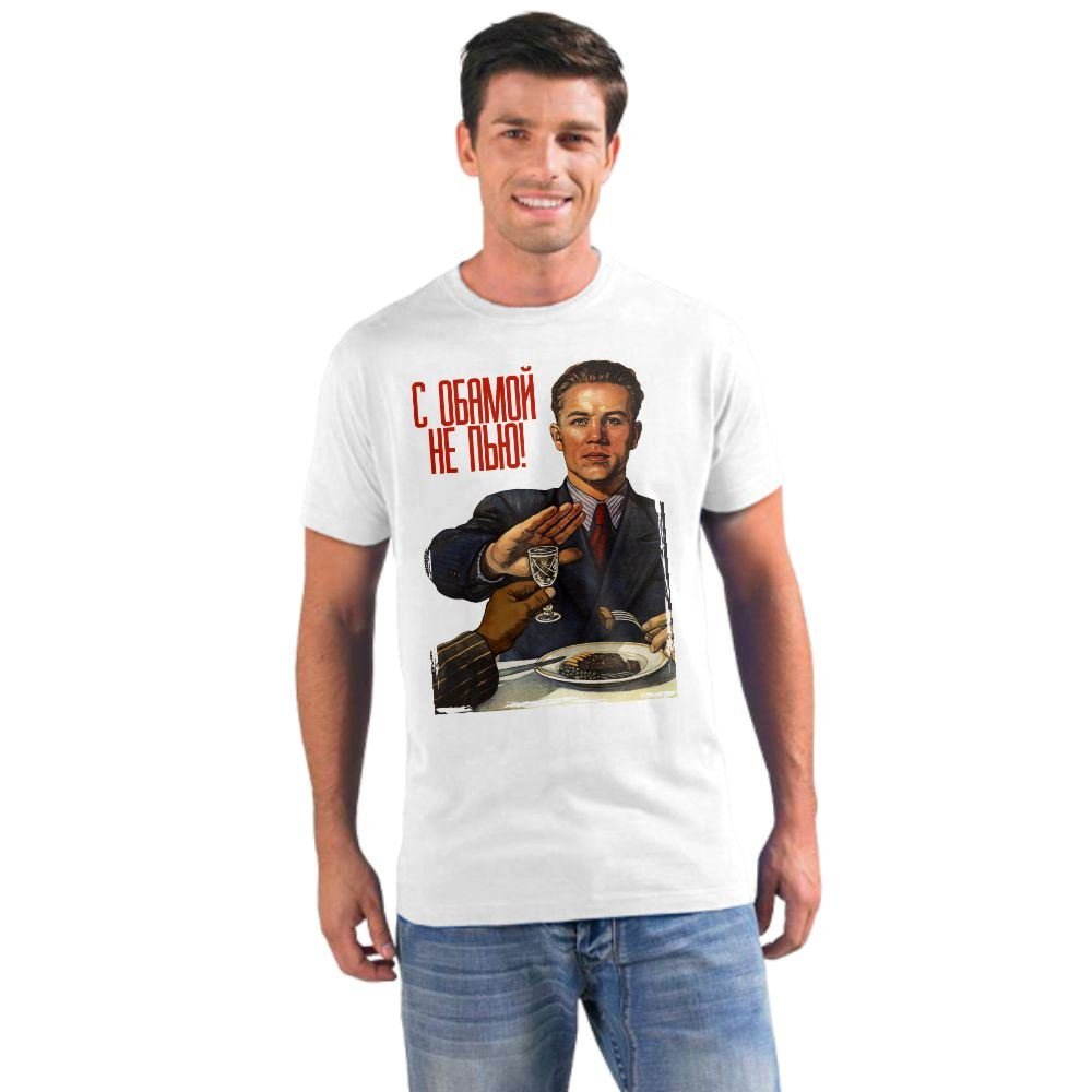 Идеи для футболок с приколом фото