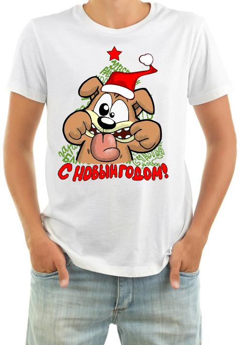 находится футболки с веселыми картинками москва имя стало