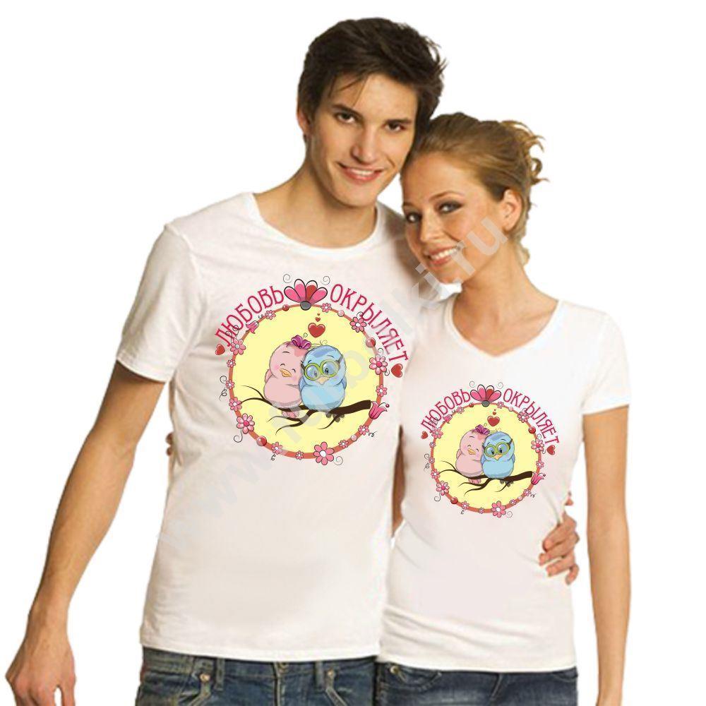 собрали печать на футболках для двоих фото этот день