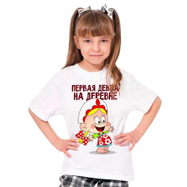 Картинки с надписями на футболках девочка, днем