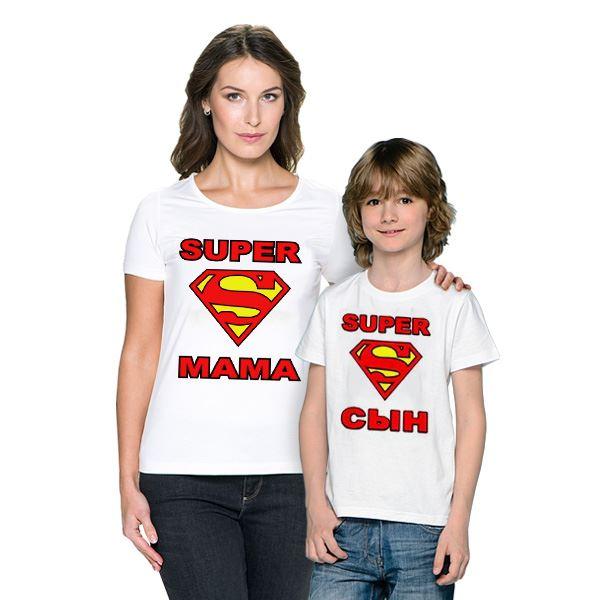 Мама и сын картинки с надписями