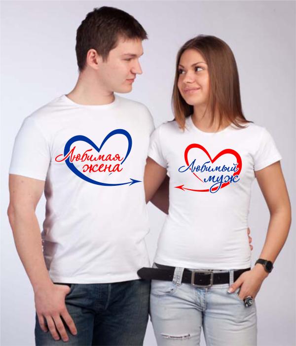 Подъем утром, футболки с картинками и надписями для любимого