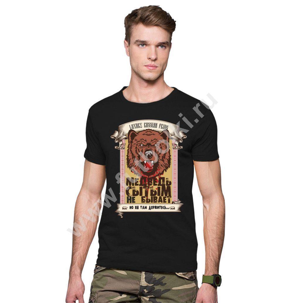 фото на футболках йошкар ола еще