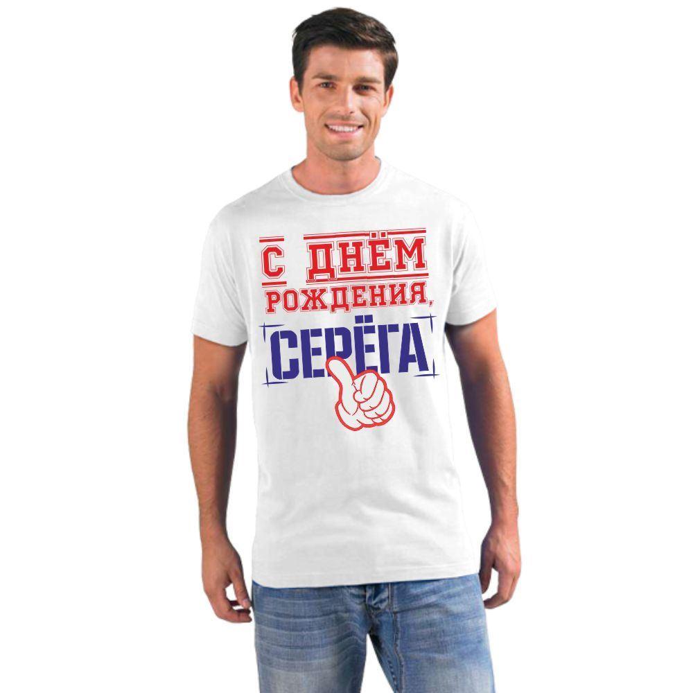 Поздравления с футболкой