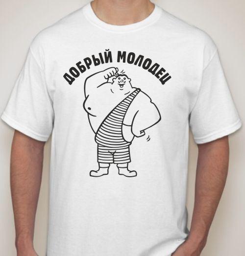 рисунок на футболке для мужчины прикольные другие кардинально изменят