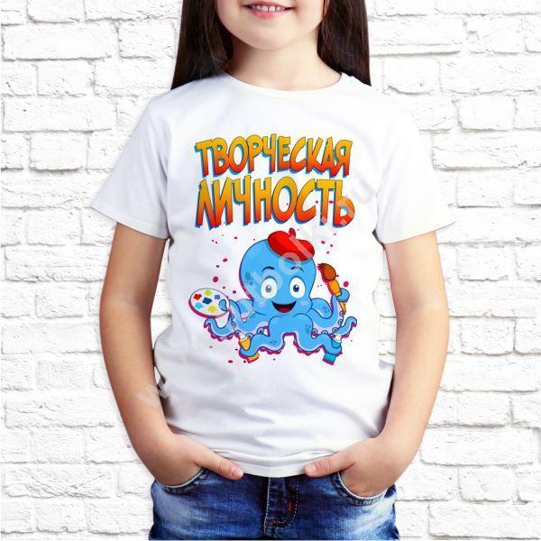 Прикольные рисунки для детей на футболку, поздравление днем рождения