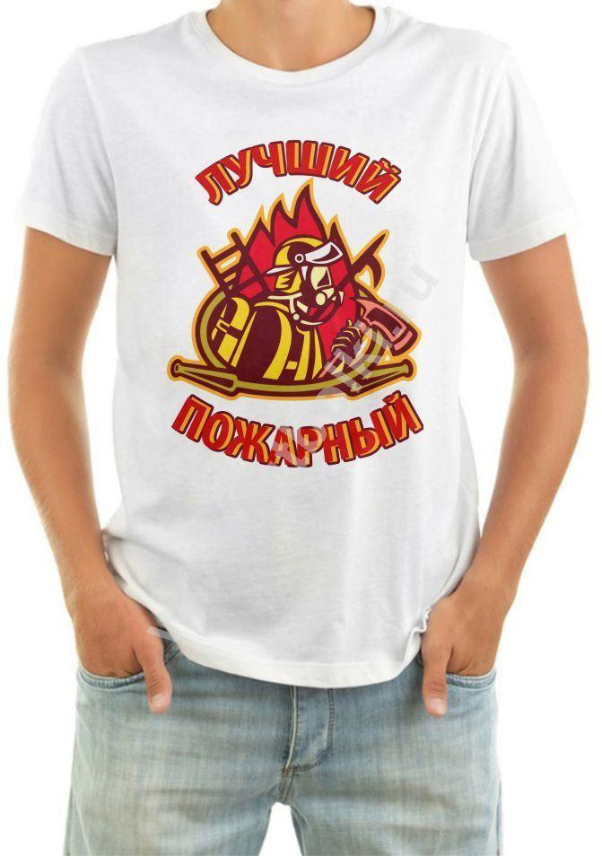 Картинки на футболки пожарных