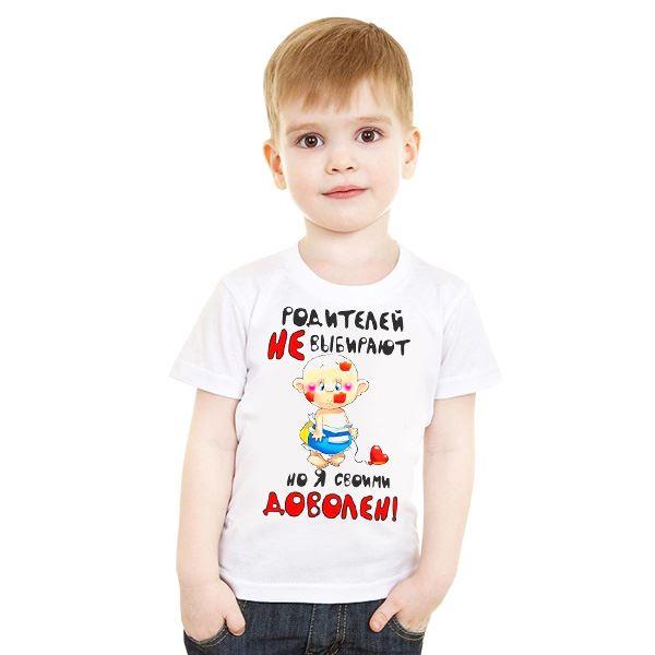 Прикольный рисунок на футболку ребенку, китель