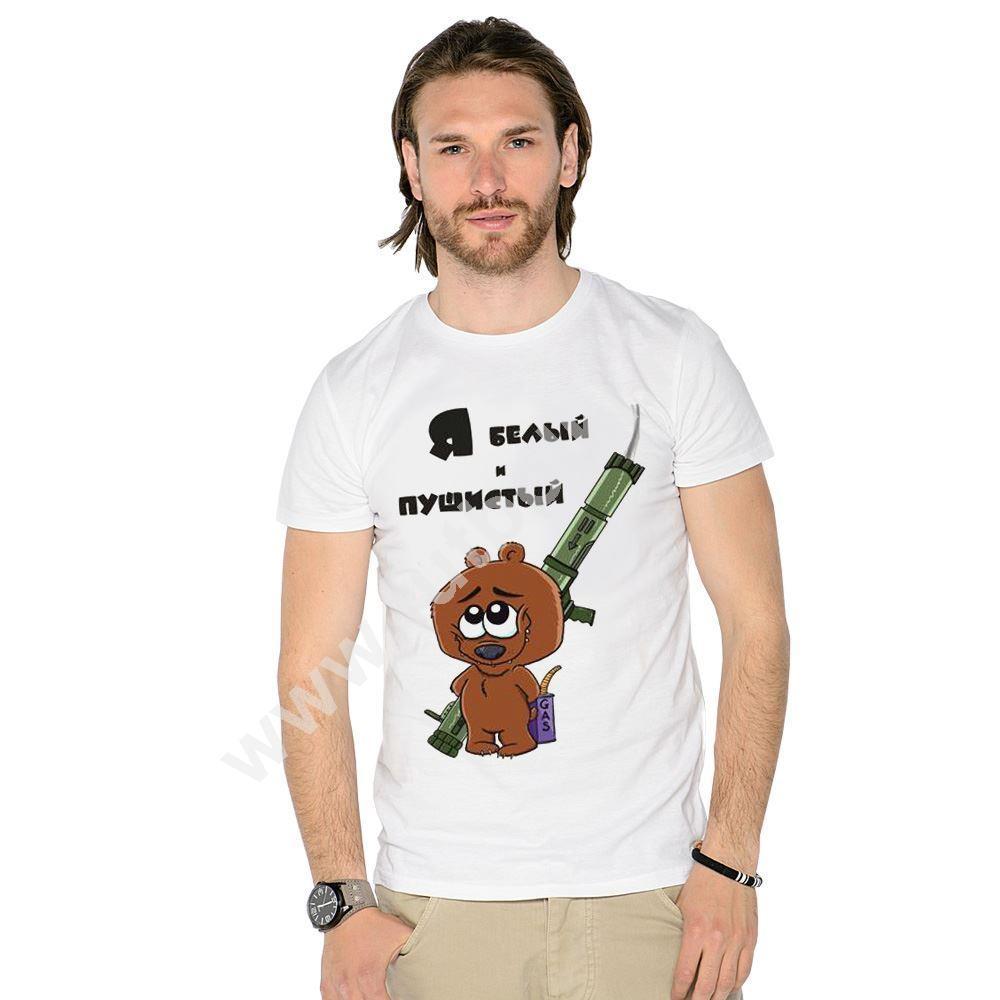 Юбилей, прикольные рисунки на футболку фото