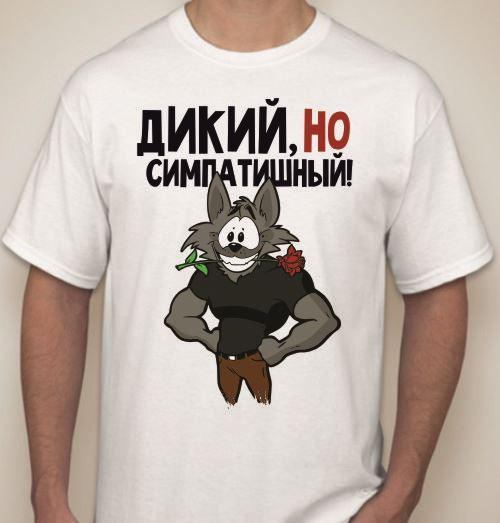Открытке марта, прикольные картинки для футболки мужчине