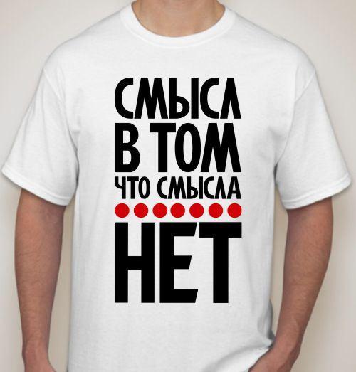 Поздравления, смотреть картинки с надписями по русский