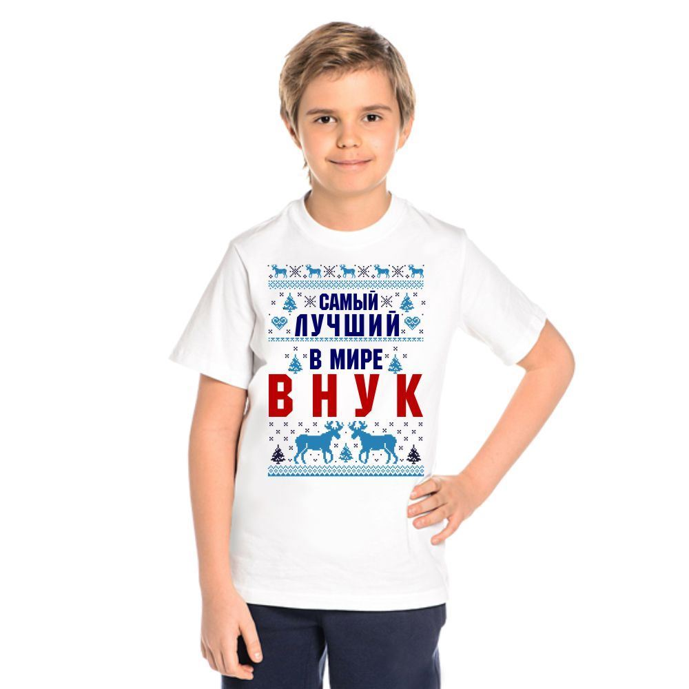 Картинка мальчика с надписями, здравствуйте