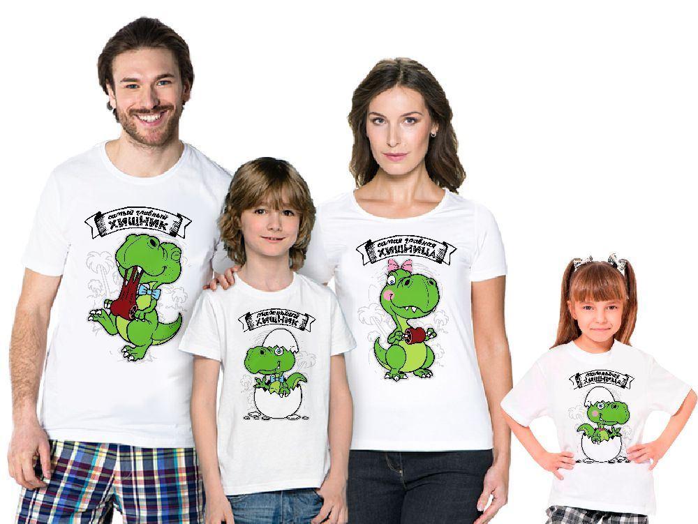 Надписи и картинки на футболки для всей семьи