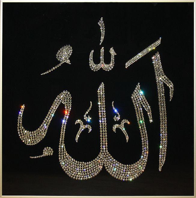 Блестящие картинки с надписью аллах, картинки анимации