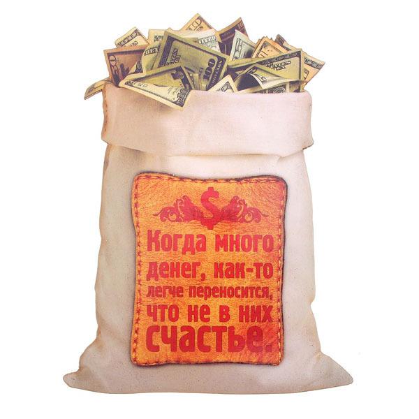 Поздравление с приколами про деньги