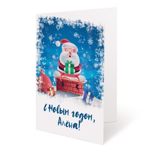 Новогодние открытки с именами