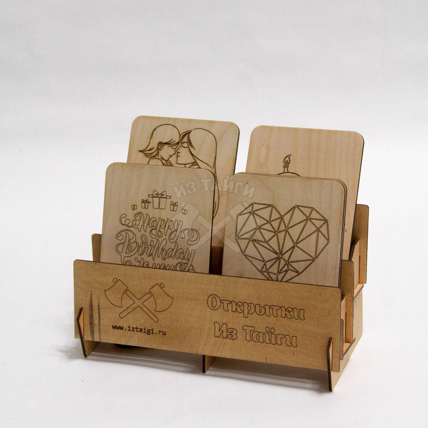 Подставка под открытки деревянная макет, поздравления для