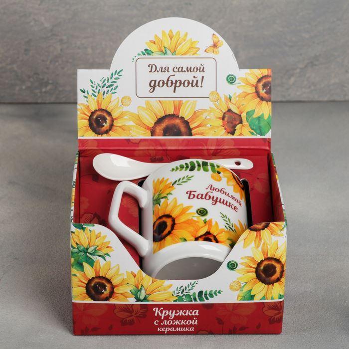 слова поздравление к подаркам чашка чайная гораздо