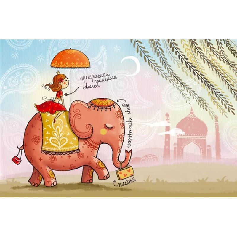 Слон на открытке, открыток
