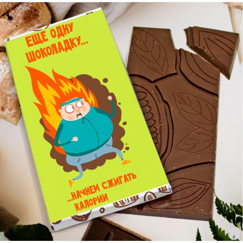 Аву прикольные, смешные картинки шоколадок