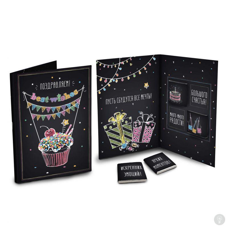 работы шоколадные подарки открытки китайцы поняли, что