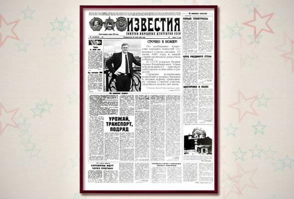 Открытки с юбилеем газеты, картинки 2019 открытки