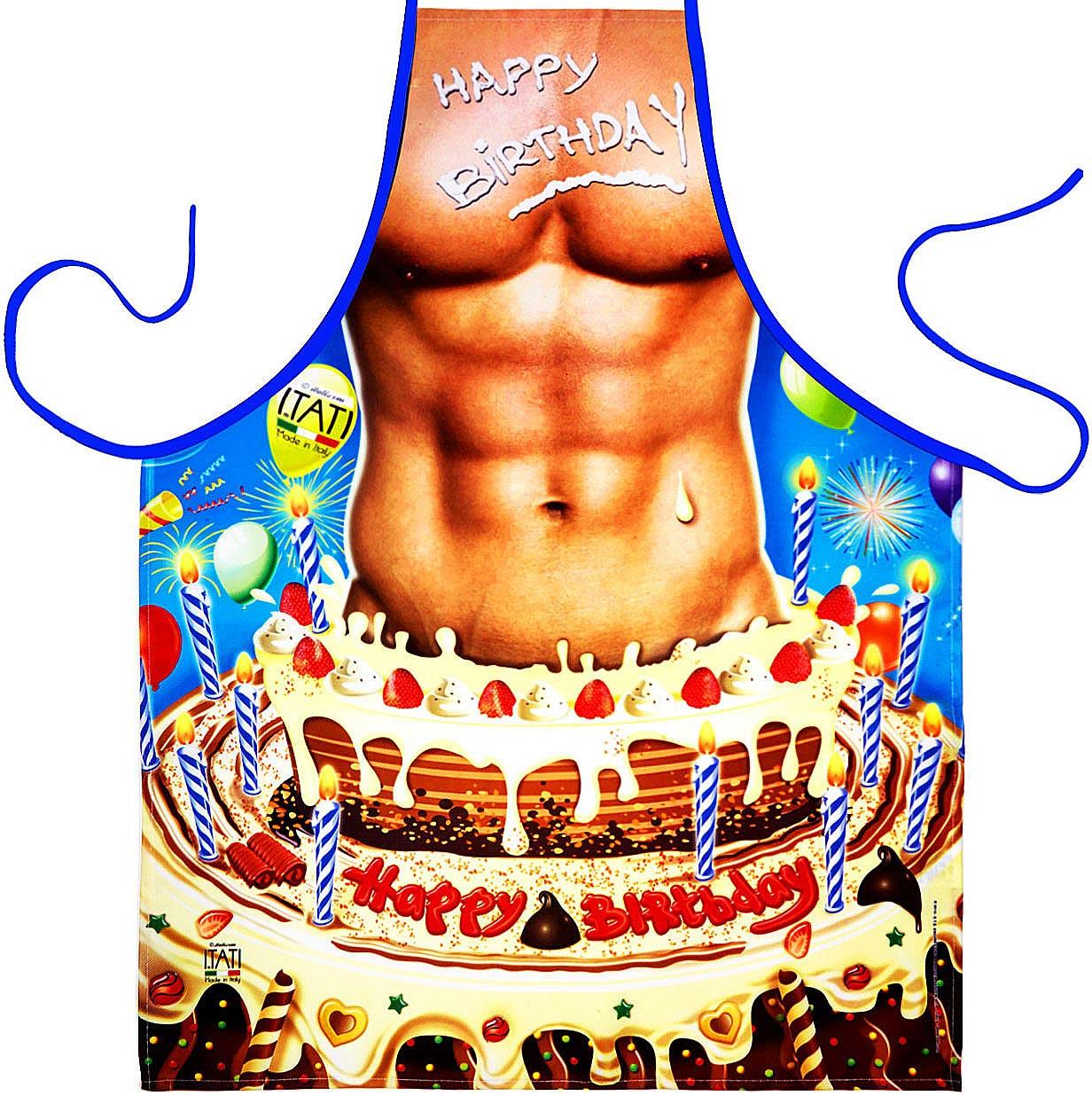 поздравление подарок фартук на день рождения которого наши горячим