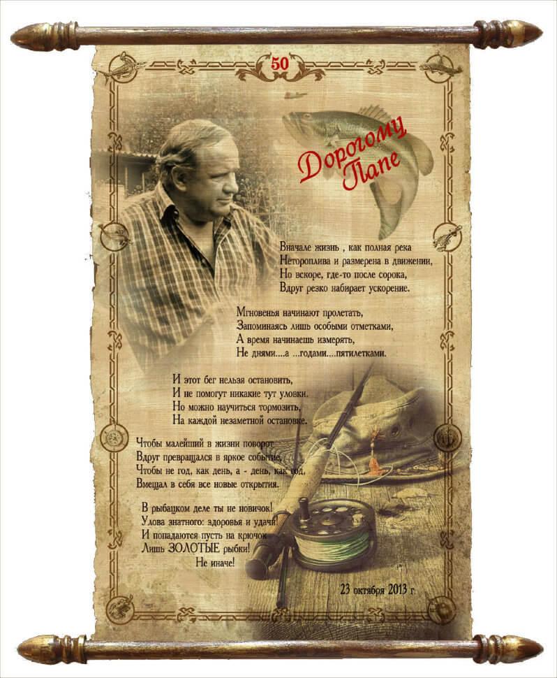 Поздравления в стихах для рыбаков и охотников
