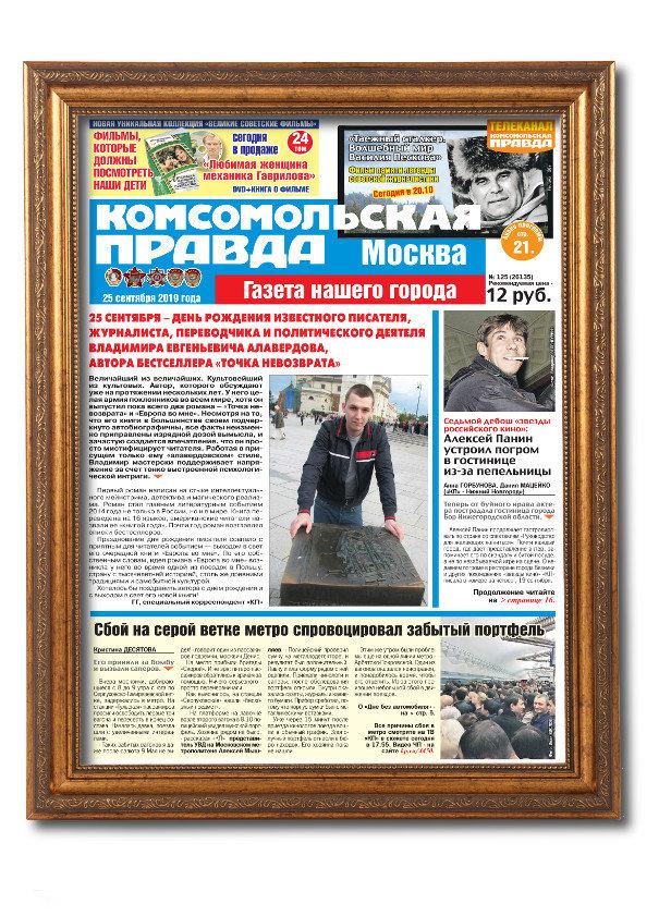 Поздравления с юбилеем мужчине в газету