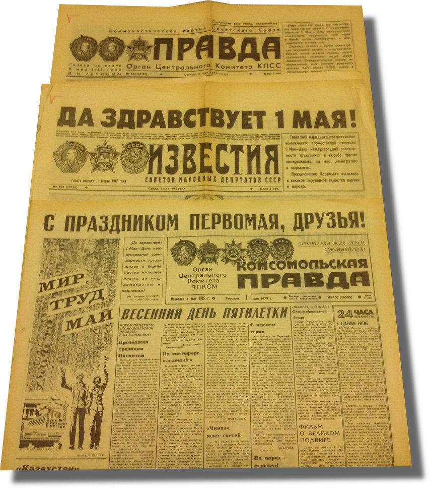 Мудрости набор, открытки газеты