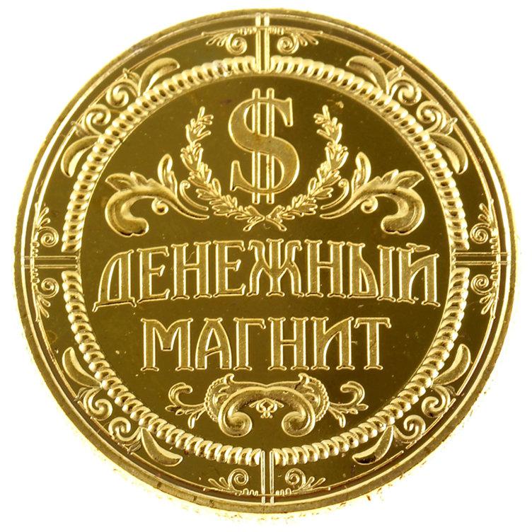 этом денежные магниты фото украинская модель