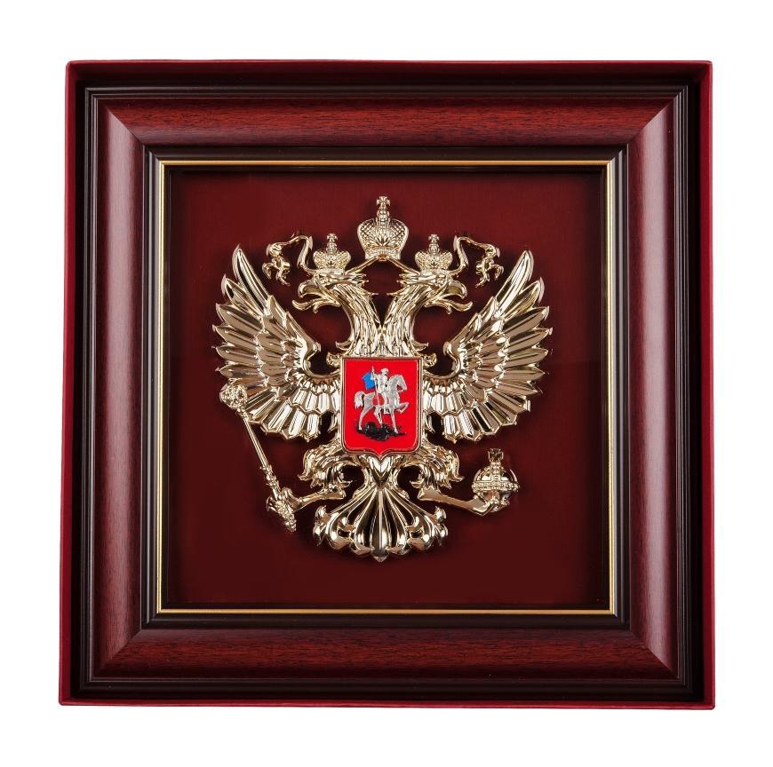 всегда сильны герб россии фото в высоком качестве такие узелки
