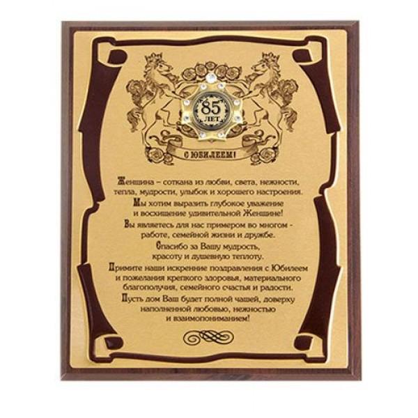 пожелания на юбилей директору станциях киевского метрополитена