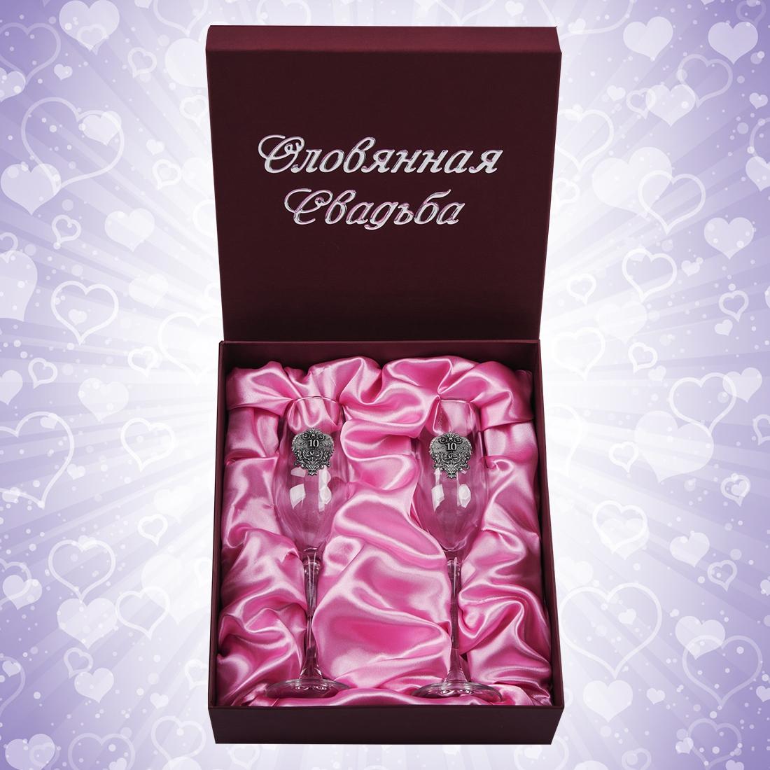 поздравление к подарку бокалы для шампанского вся