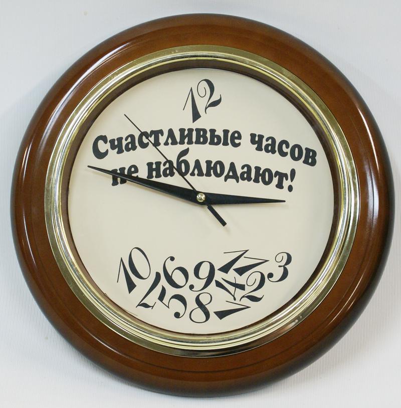 Стихи поздравления про часы