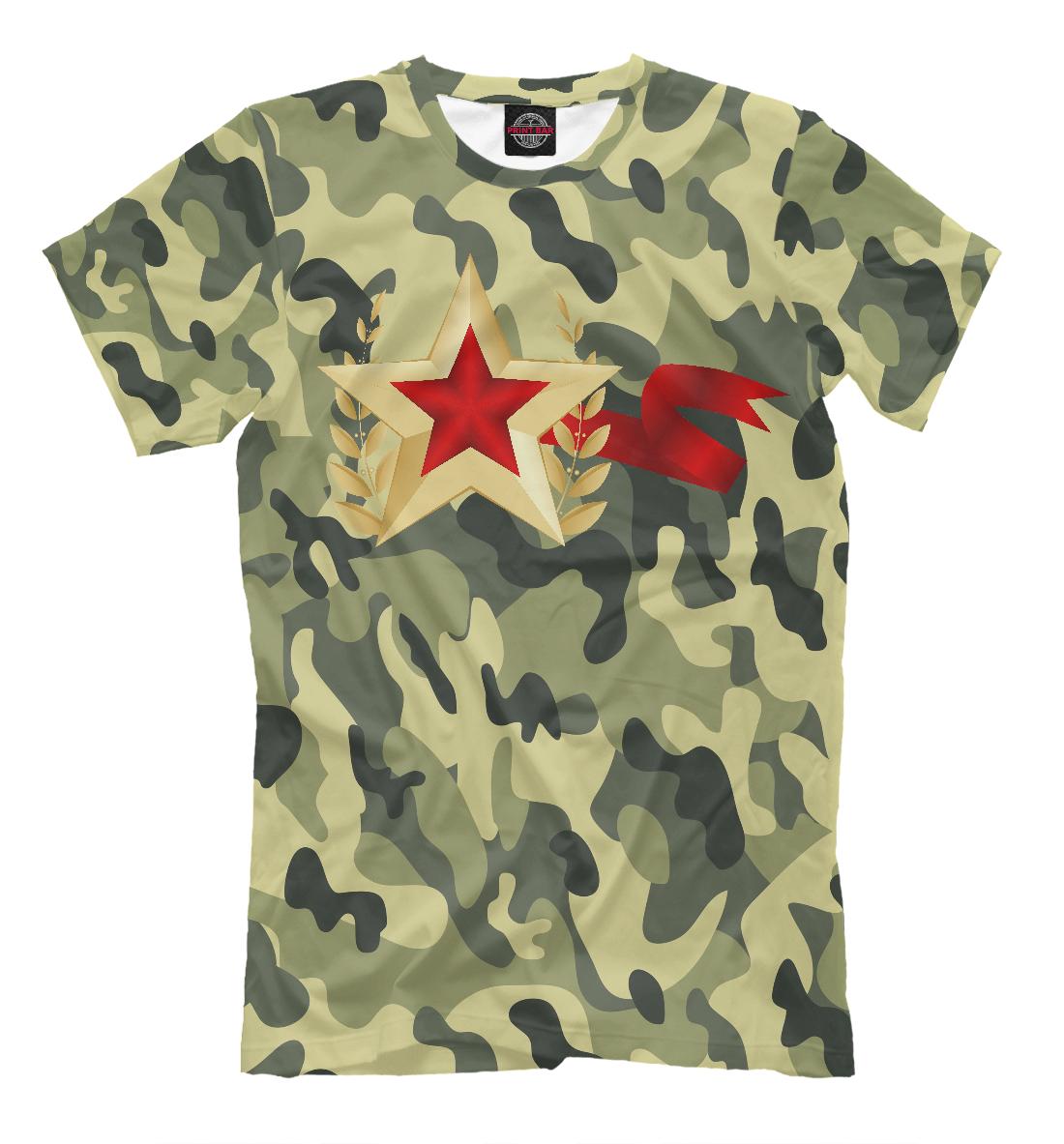 ❶Купить футболки для мальчика на 23 февраля|Поздравления с 23 февраля тем кто служит в армии|Коллекция Lamb of God | Футболки и Майки с Принтами, Рисунками, Надписями. Интернет Магазин|40-54-12(34/140)- Майка детская для мальчиков|}
