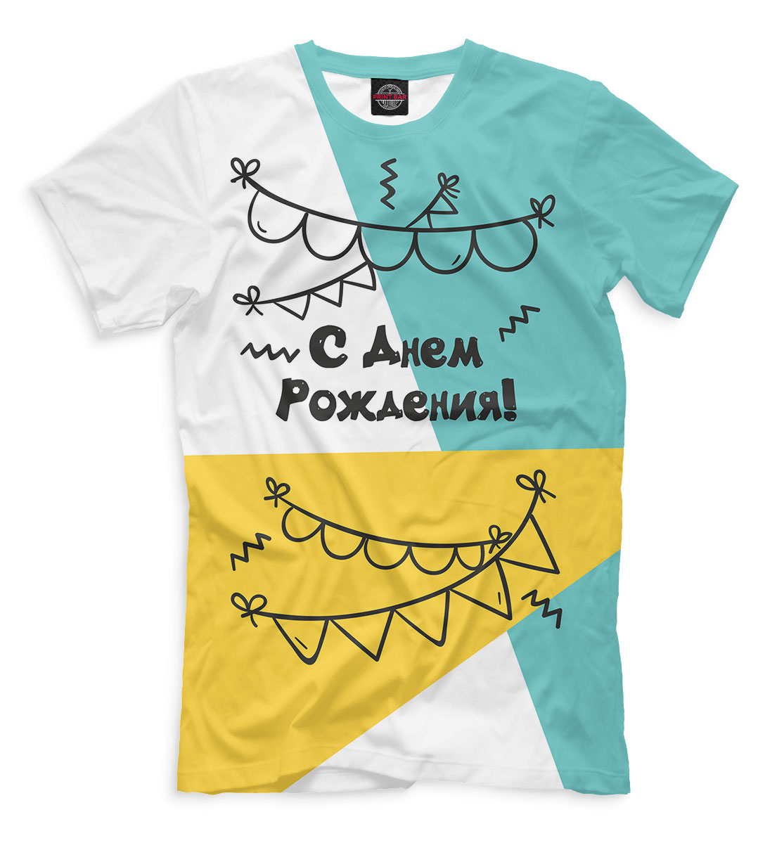 Прикольные картинки на футболках на день рождения, слоник смешной международный