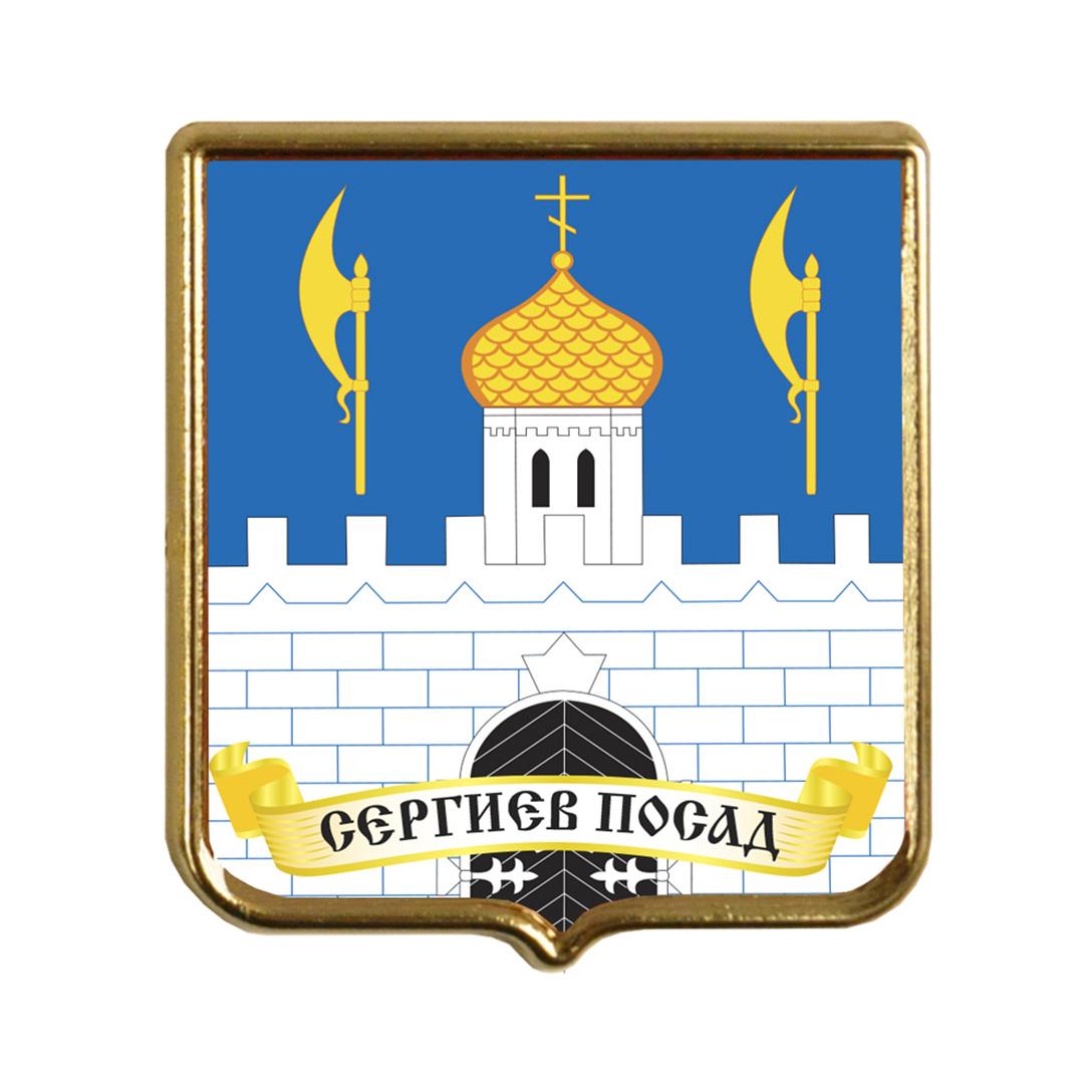 гербы золотого кольца россии в одной картинке проведены комплексные проверки