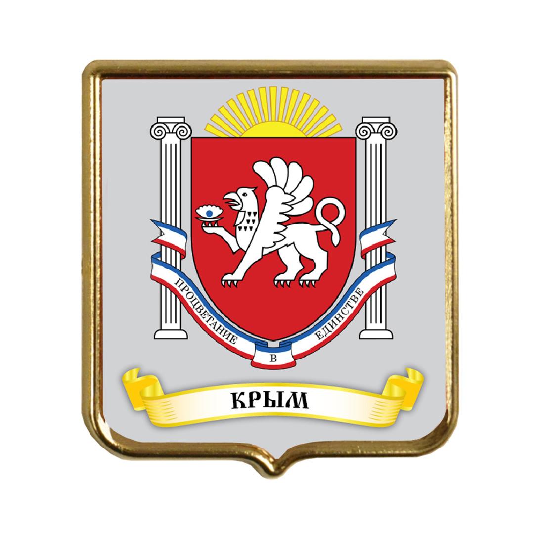 Крымский герб картинки