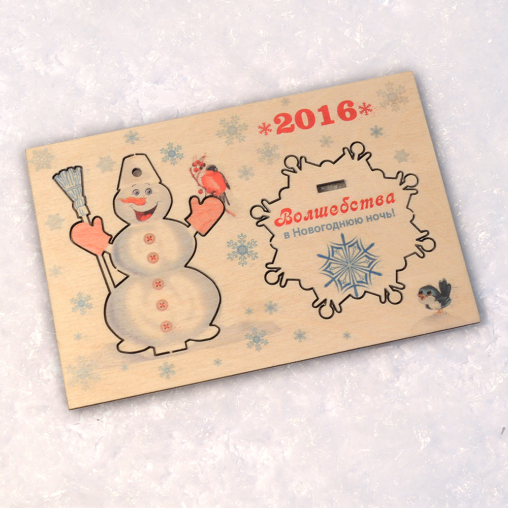 Картинки мужик, открытка трансформеры с новым годом
